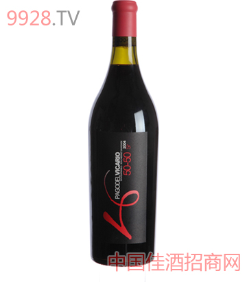 主教五十五十干红葡萄酒