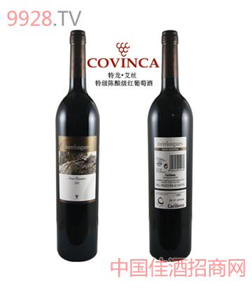 特龙&年8226;艾丝特级陈酿红葡萄酒