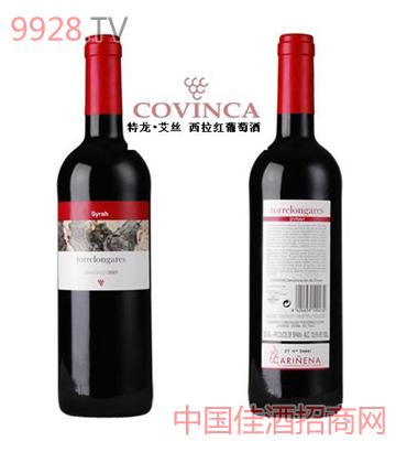 西拉葡萄葡萄酒
