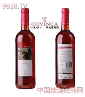 特龙&年8226;艾丝 玫红葡萄酒