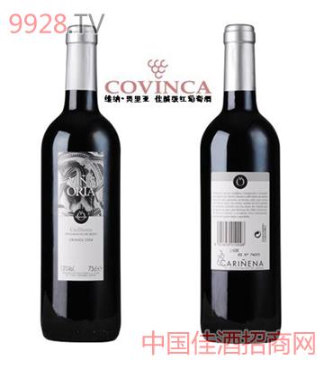 维纳·奥里亚 佳酿葡萄酒