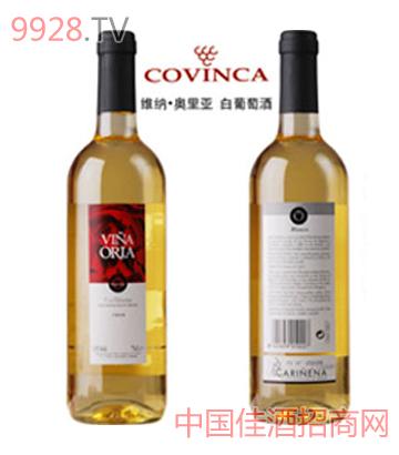 维纳&年8226;奥里亚 白葡萄酒