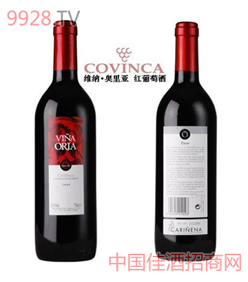奥里亚系列葡萄酒
