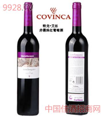 赤霞珠葡萄酒