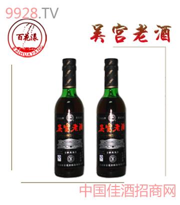 十年陈酿365ml清爽型吴宫老酒