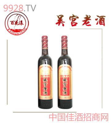 五年陈原酿吴宫老酒