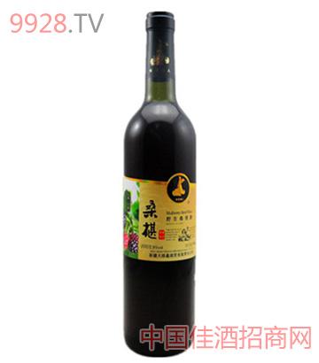 香雪丽人桑椹酒