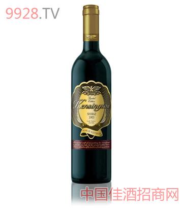 限量版2005西拉澳大利亚原装进口肯辛顿葡萄酒