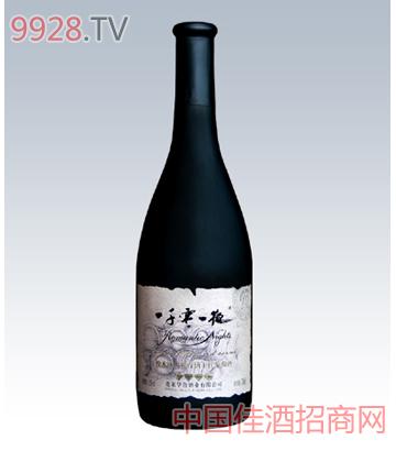 橡木桶·解百纳干红四钻葡萄酒