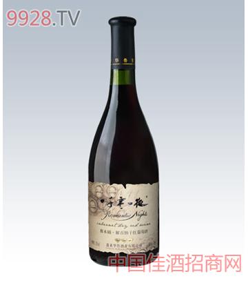 橡木桶·解百纳三钻葡萄酒
