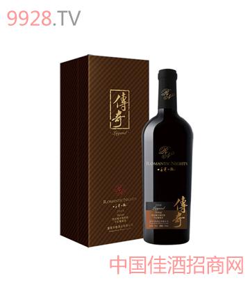 传奇西拉橡木桶陈酿干红葡萄酒