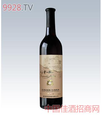 经典庄园赤霞珠(三钻)葡萄酒