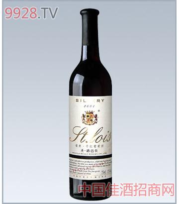 圣·路邑仕银典葡萄酒