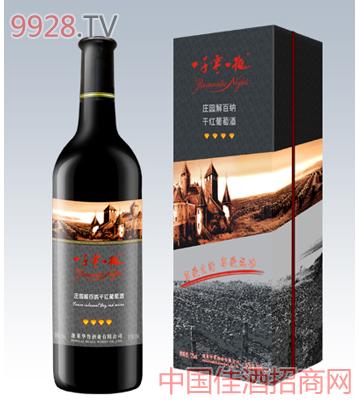 庄园解百纳干红(单只礼盒装)四钻葡萄酒