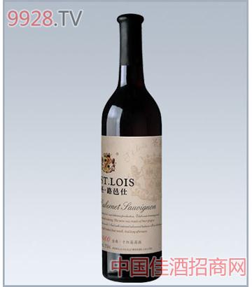 圣·路邑仕金典葡萄酒