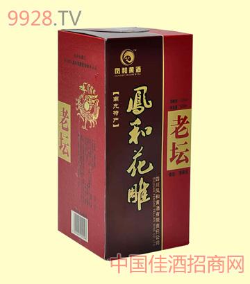 凤和黄酒老坛酒