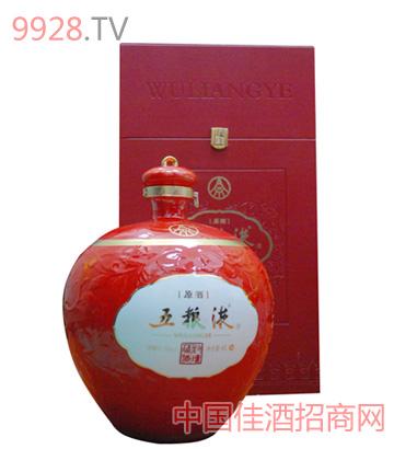 紅釉封壇藏酒