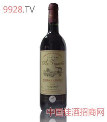葡萄酒酒莊葡萄酒