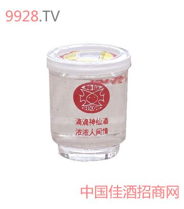 神仙口杯酒