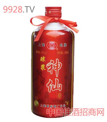 神仙琼浆酒
