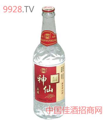 神仙玉液酒