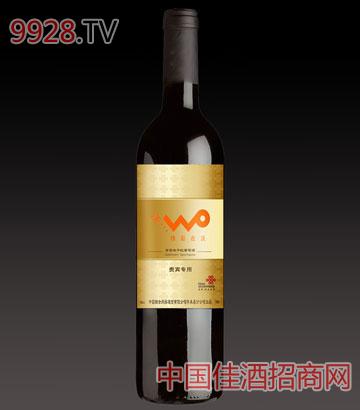 中国联通酒