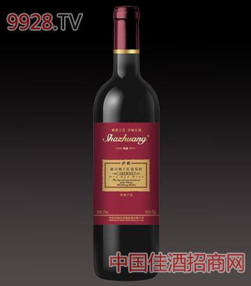 沙庄陈酿解百纳干红葡萄酒