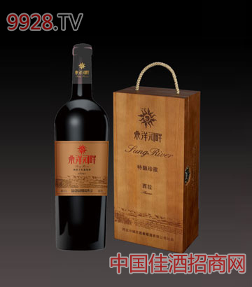 桑洋河畔西拉干红(大师级特酿)葡萄酒