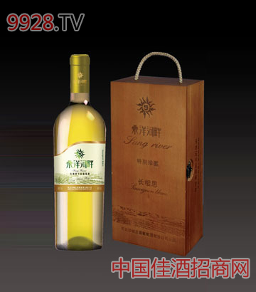 洋河畔长相思干白葡萄酒(大师级特酿)