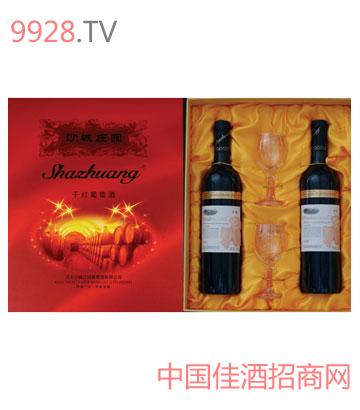 沙庄普通礼品盒酒