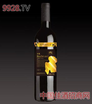 沙庄赤霞珠干红葡萄酒