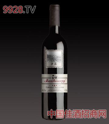 沙庄干红酒