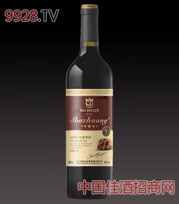 沙庄解百纳干红葡萄酒