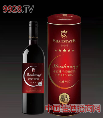 沙庄铁筒干红葡萄酒