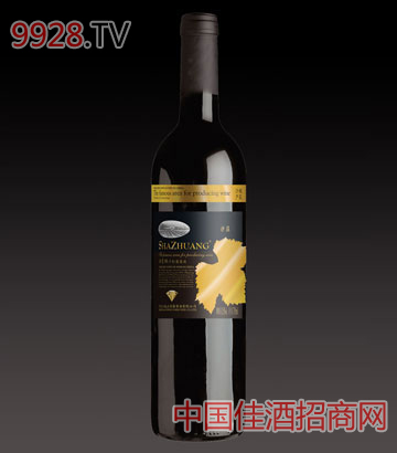 沙庄金钻赤霞珠干红葡萄酒