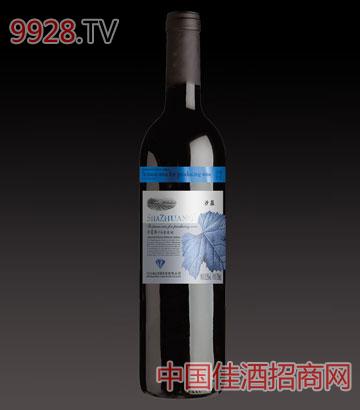 沙庄蓝钻赤霞珠干红葡萄酒