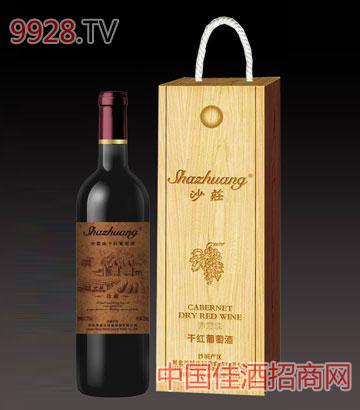 沙庄赤霞珠木盒酒