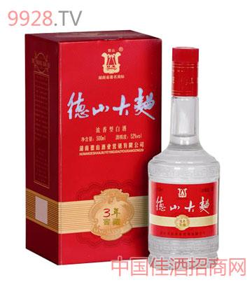 德山大曲酒3年窖藏(区外)酒