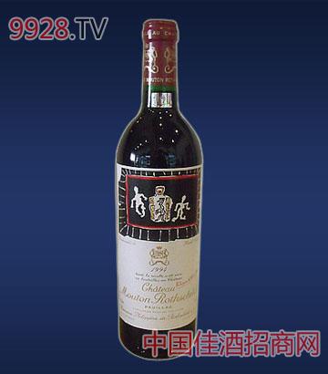 武当庄园红葡萄酒