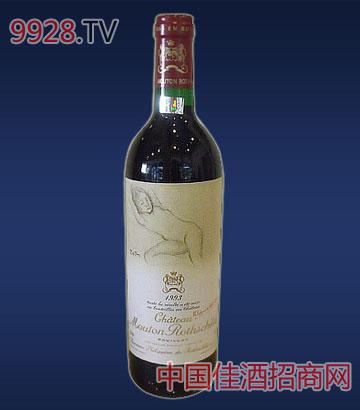 武当庄园红葡萄酒1993年