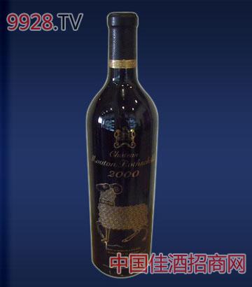 武当庄园红葡萄酒2000年
