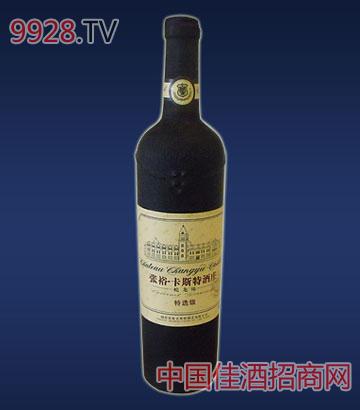 张裕卡斯特蛇龙珠干红葡萄酒