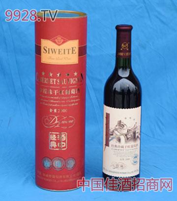 赤霞珠(桶装)干红葡萄酒