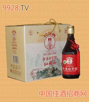 丹溪白字號紅曲酒(玻璃方瓶)