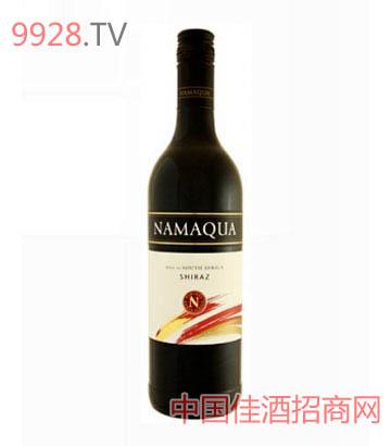 纳玛阔西拉干红葡萄酒