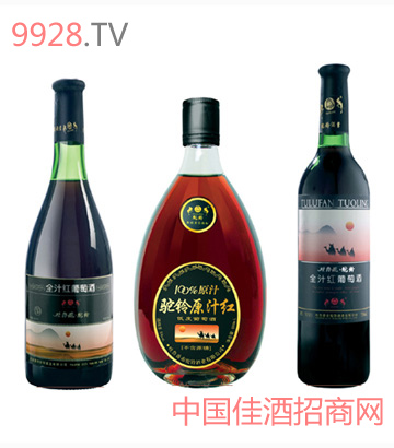 驼铃全汁系列葡萄酒