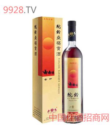 驼铃桑椹系列酒