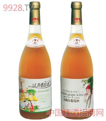 驼铃无核白系列葡萄酒