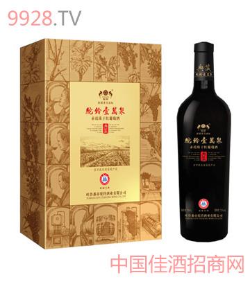 驼铃一万泉干红葡萄酒