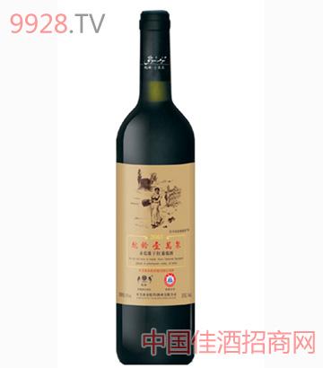 驼铃壹萬泉葡萄酒